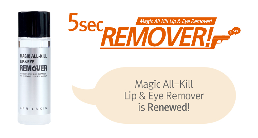 AprilSkin Magic All-kill Lip & Eye Remover Hypo-Allergenic, Mild And Gentle - Free Of Parabens, Artificial Dyes, Artificial Fragrances